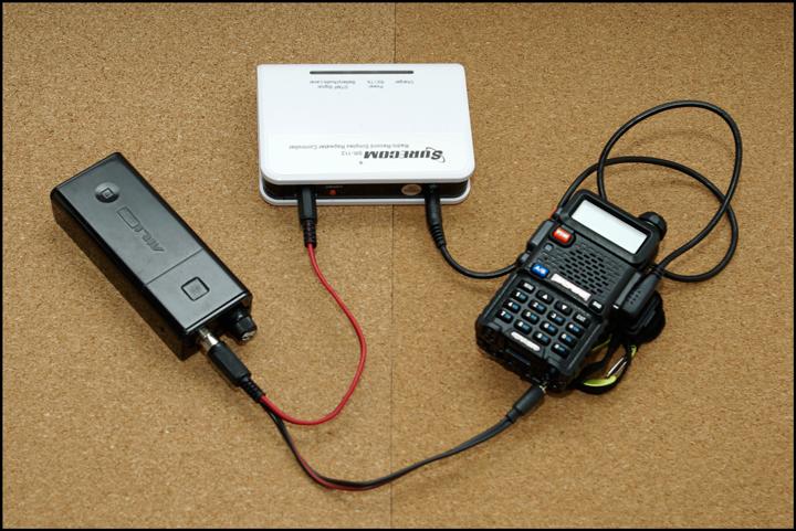 Introduction to Surecom SR-112 Simplex Repeater Controller